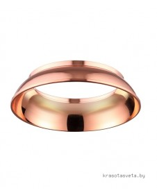 Светильник Novotech UNITE Внутреннее декоративное кольцо 370539