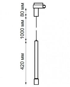 Светильник Novotech EDDY 357980