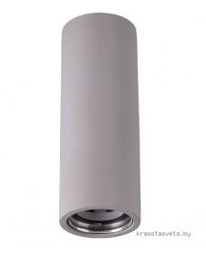 Светильник Novotech LEGIO 370510