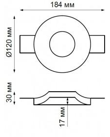 Светильник Novotech YESO 370483