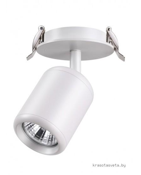 Светильник Novotech PIPE 370452
